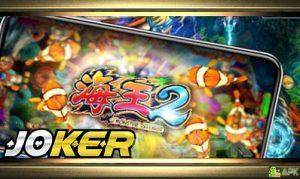 Judi Ikan Joker123 | Daftar Game Ikan